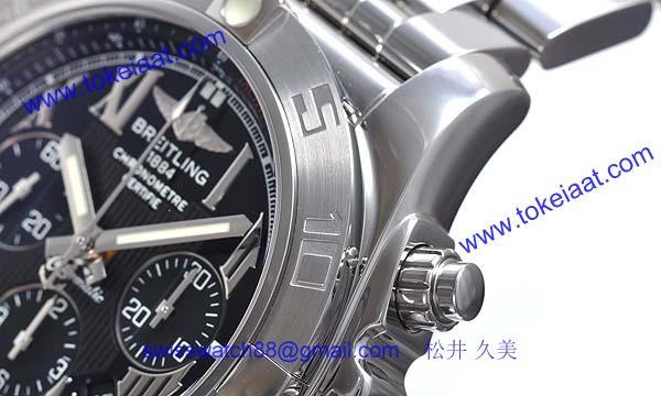 (BREITLING)ブライトリング ブランド コピー 時計 クロノマット44 A012B56PA