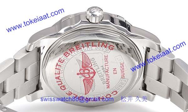 (BREITLING)ブライトリング時計コピー コルト44 A743B50PCS