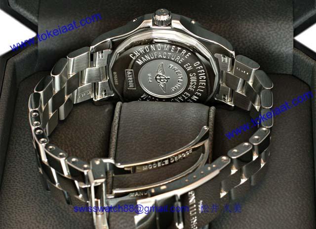 ブライトリングスーパーコピー 時計 コルト GMT BRE12001