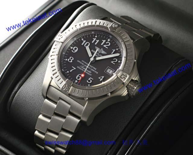 ブライトリングスーパーコピー 時計 エアロマリン アベンジャー シーウルフ E17370