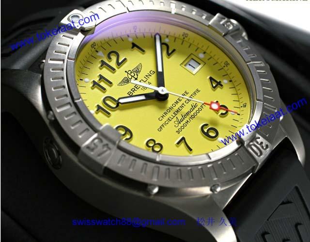 ブライトリングスーパーコピー 時計 エアロマリン アベンジャー シーウルフ E177I04DPR