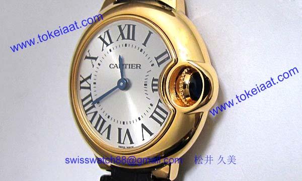 人気 カルティエ ブランド時計コピー 激安 バロンブルー SM W6900156