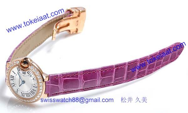 人気 カルティエ ブランド時計コピー 激安 バロンブルー SM WE90025I
