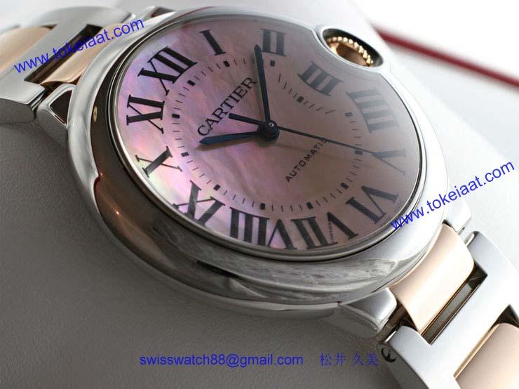 ブランド CARTIERカルティエ 時計コピー バロンブルー ドゥ カルティエ W6920033