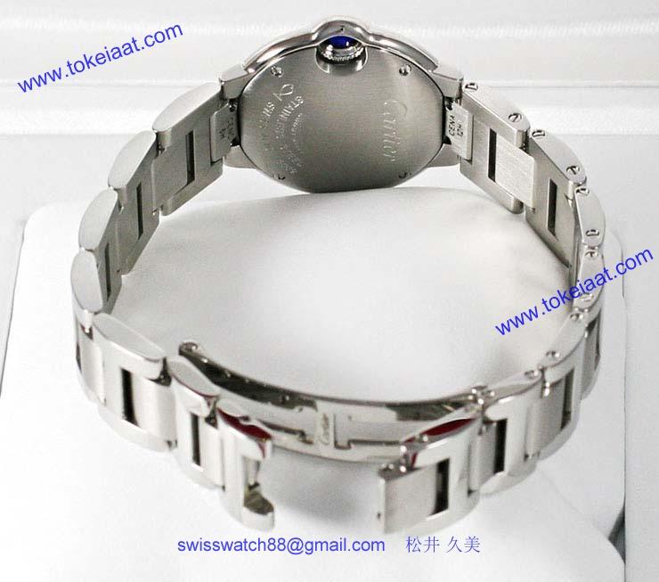 ブランド CARTIERカルティエ 時計コピー バロンブルー レディース スティール W69010Z4