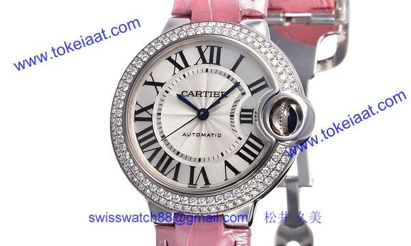 カルティエ コピー時計 バロンブルー 33mm WE902037