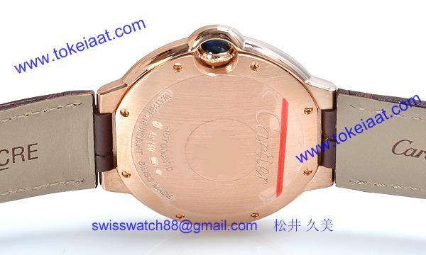 カルティエ コピー時計 バロンブルー 37mm W6900456