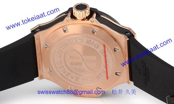 (HUBLOT)ウブロ 時計 コピー ビッグバン キング 322.PM.100.RX