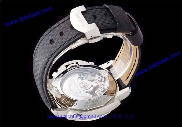 パネライ(PANERAI) ルミノールスーパー時計コピー1950 ラトラパンテ PAM00213