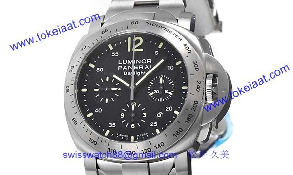 パネライ(PANERAI) ルミノールスーパー時計コピークロノ デイライト PAM00236
