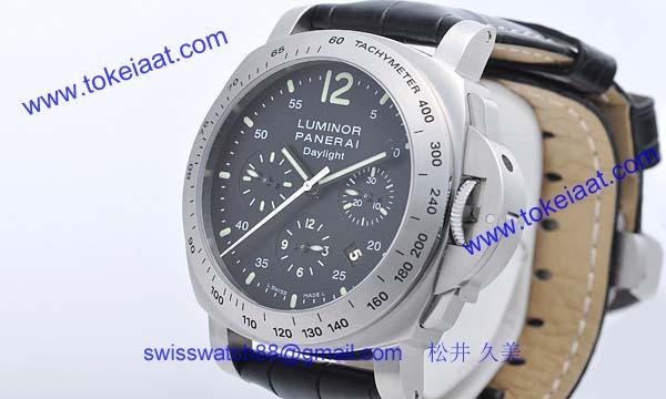 パネライ(PANERAI) ルミノールスーパー時計コピークロノ デイライト PAM00250
