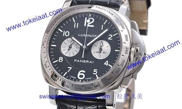 パネライ(PANERAI) ルミノールスーパー時計コピークロノ PAM00189