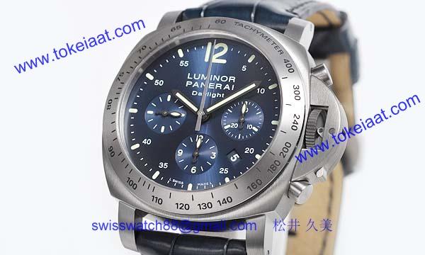 パネライ(PANERAI) ルミノールスーパー時計コピークロノ デイライト PAM00326