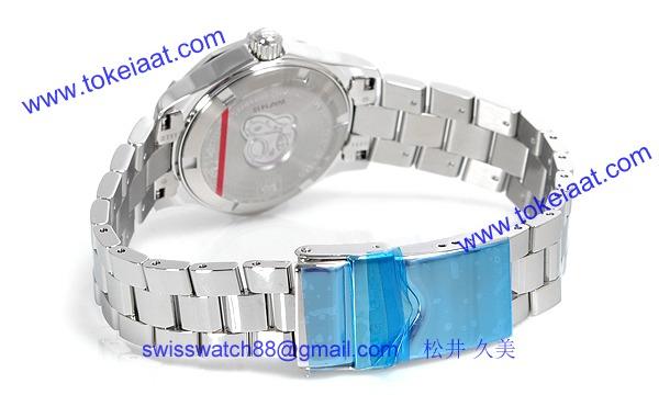 TAG タグ·ホイヤー時計コピー アクアレーサー WAF1415.BA0813