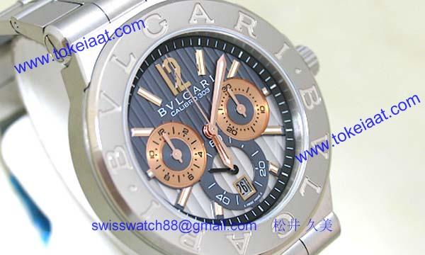 Bvlgari ブルガリ時計偽物 コピー ディアゴノキャリブロ303 DG42C14SWGSDCH