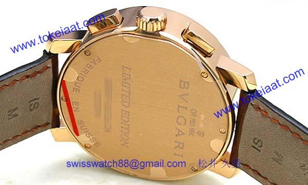 Bvlgari ブルガリ時計偽物 コピー クロノ タイプ 新品メンズ BBP42C11GLDCH/N