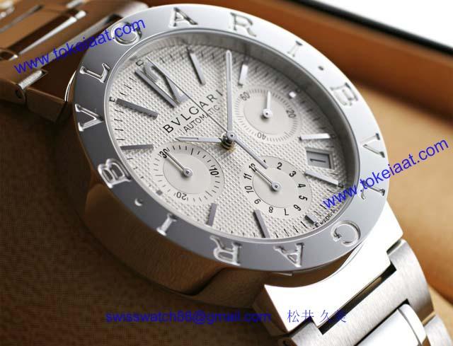 ブルガリ時計 スーパーコピー 激安Bvlgariクロノ BB38WSSDCH/N